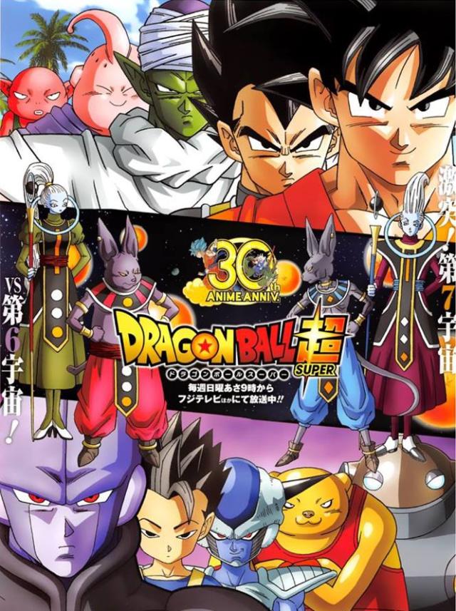 """Los nuevos personajes de """"Dragon Ball Super"""""""