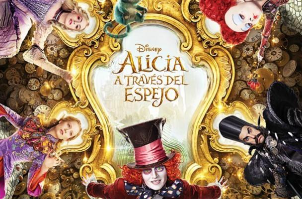 poster alicia2