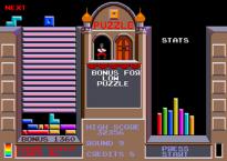 tetris-arcade-2